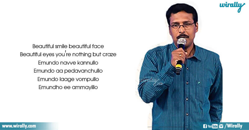 3.Lyrical Quotes From The Songs Of Vanamali