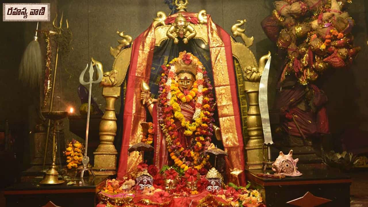 తారా తరిని ఆలయం