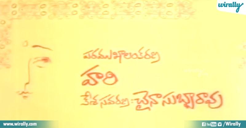4.Jandhyala Gaaru movie title cards