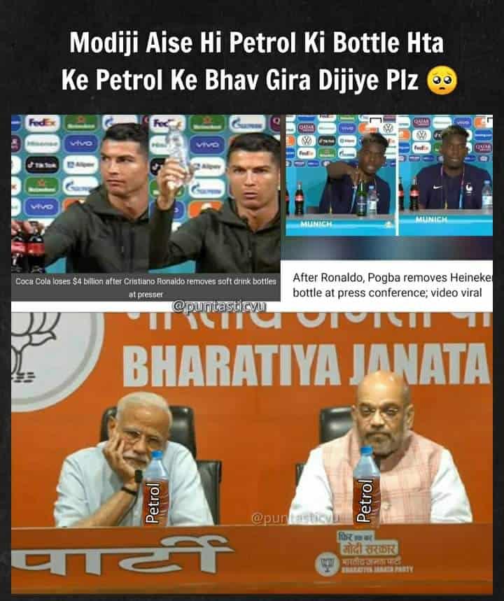 4.Ronaldo coca cola memes