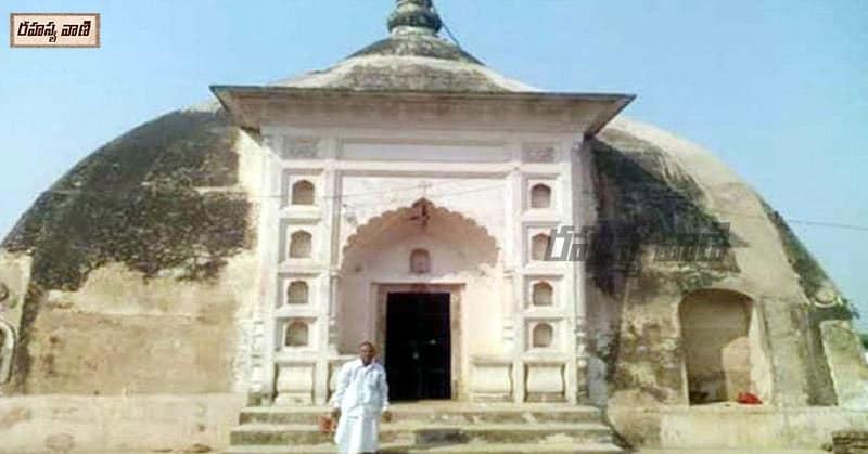 జగన్నాథ్ ఆలయం