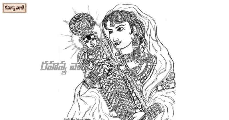 బీబి నాంచారమ్మ