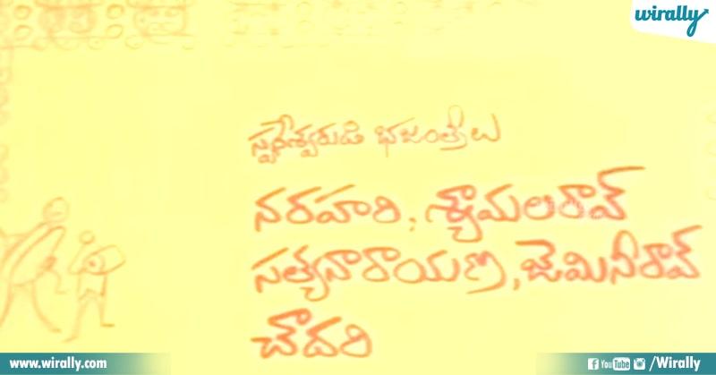 5.Jandhyala Gaaru movie title cards