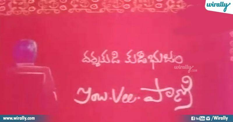 6.Jandhyala Gaaru movie title cards