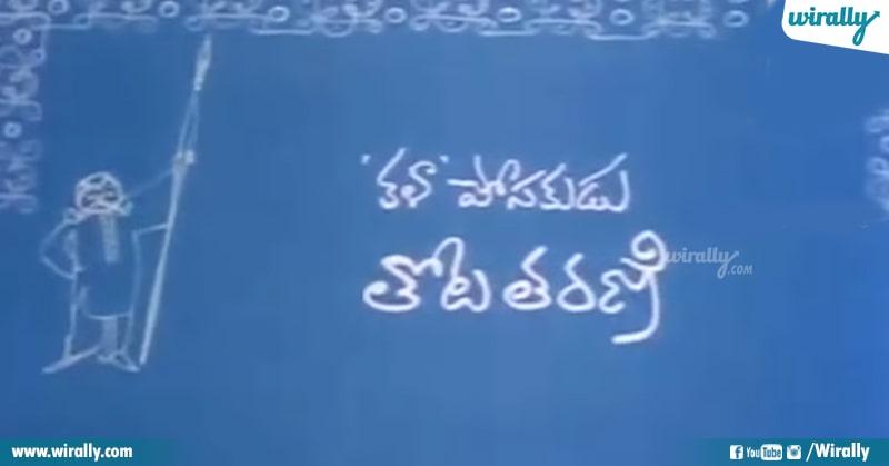 7.Jandhyala Gaaru movie title cards