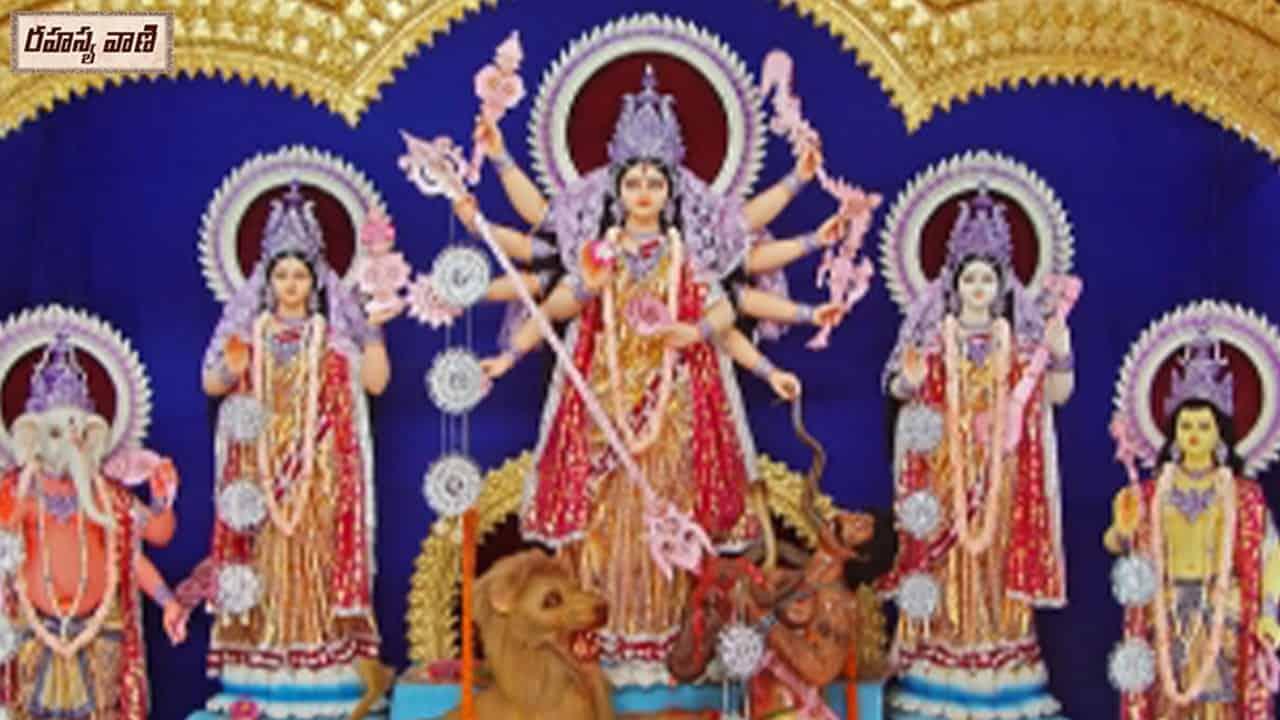 అధర్ దేవి ఆలయం