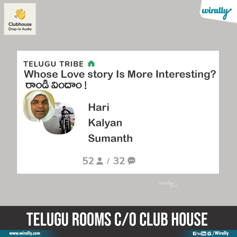 8.Whose love story is more interesting రాండి విందాం !