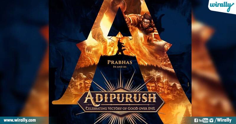 Adipursh