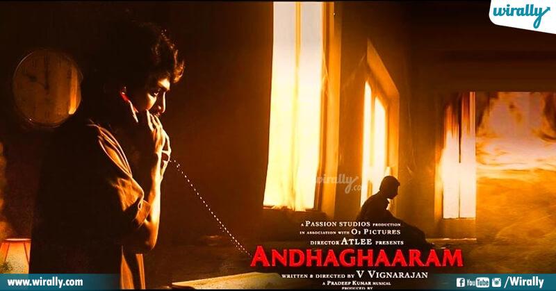 Andhaagaram