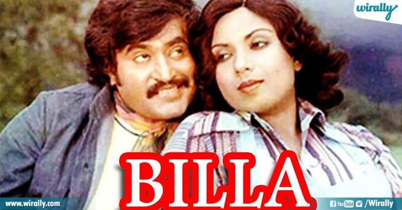 Billa - 1980