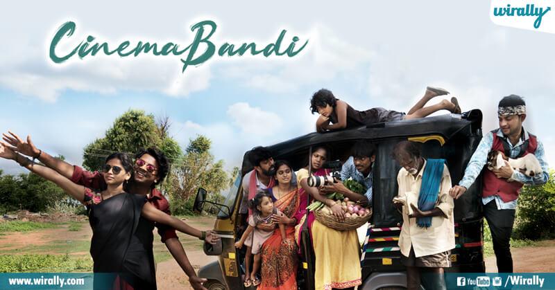 Cinema Bandi (Telugu)