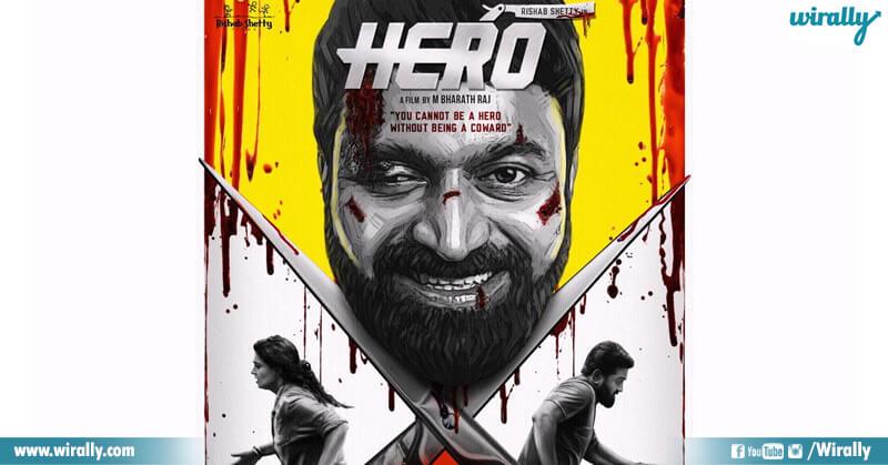 Hero (Kannada)