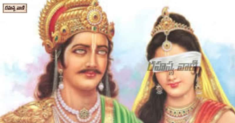 Rahasyavaani - 947
