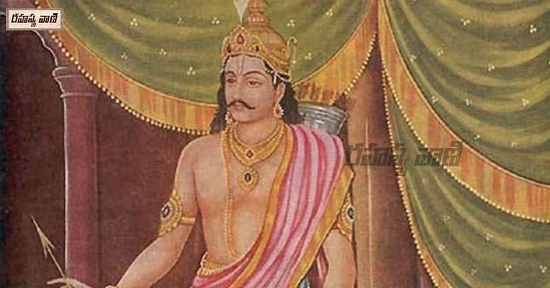 Rahasyavaani - 950