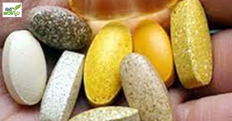 Children Given Multi-Vitamins To Prevent Corona