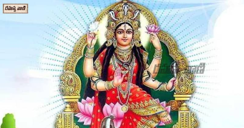 Interesting Facts About Manasa Devi