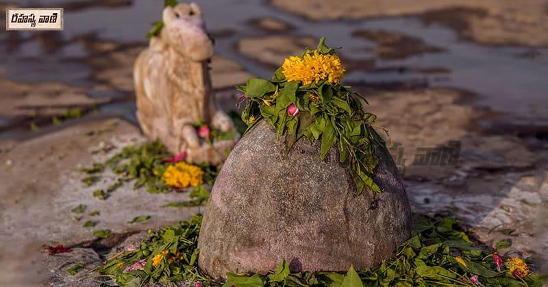 నిష్కలంక మహదేవ్ ఆలయం