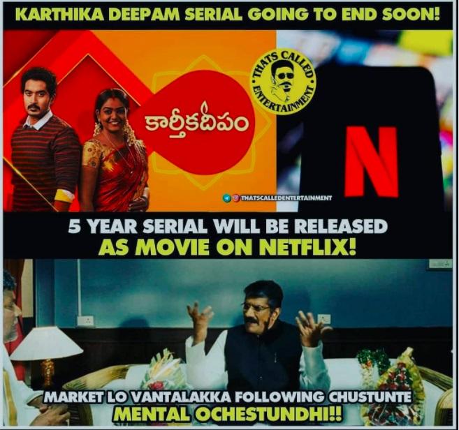 Karthika Deepam On Netflix