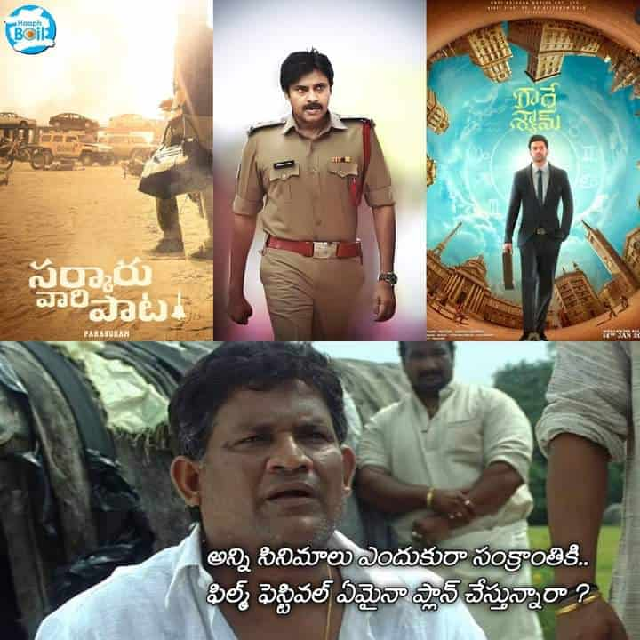 1.Sankranti movie releases