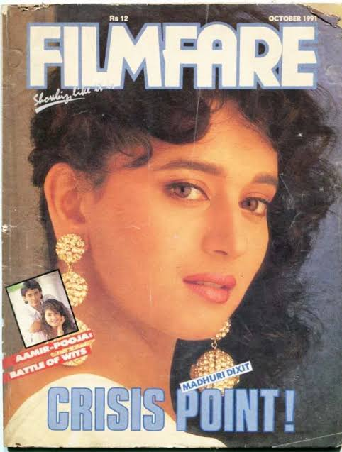 10.Vintage Magazines