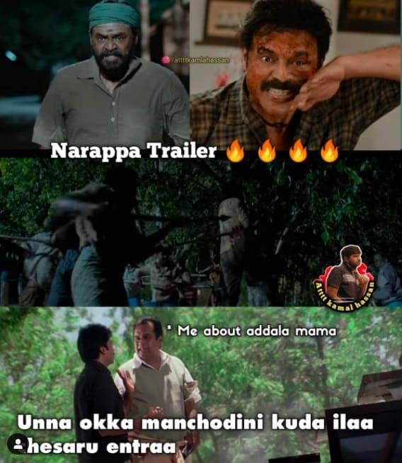12.Narappa trailer memes