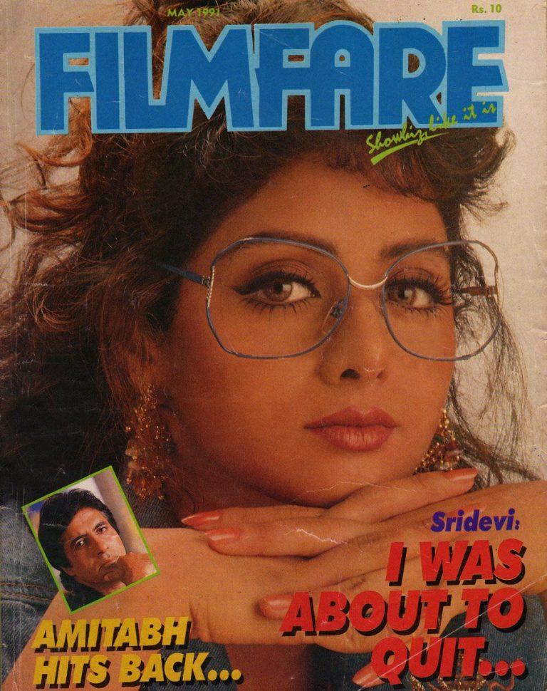 15.Vintage Magazines