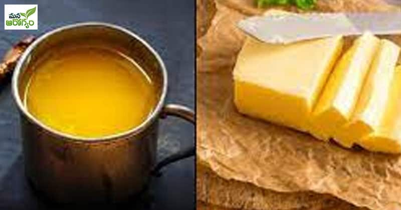 Ghee Versus Butter: Which One is Better?