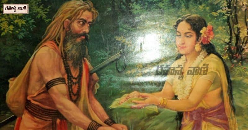 Reason For Taking Ramu As An Ideal