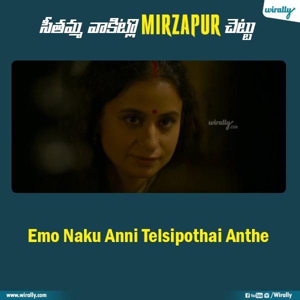 2.Mirzapur dialogues