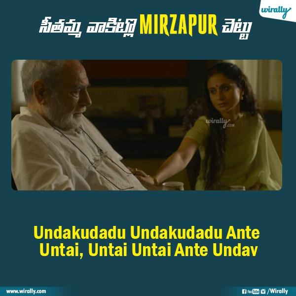 3.Mirzapur dialogues