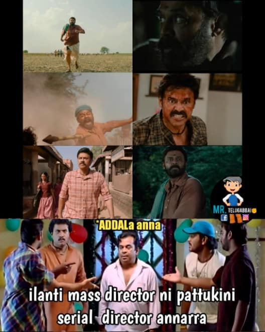 3.Narappa trailer memes