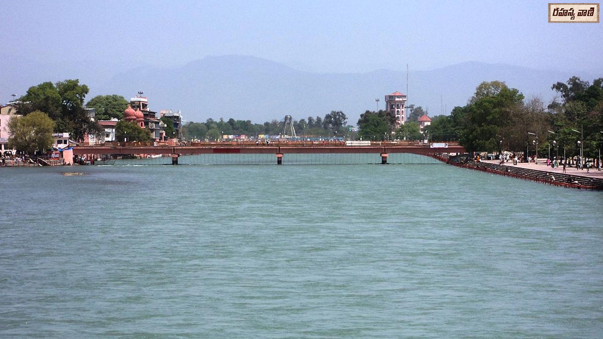 గంగా నది