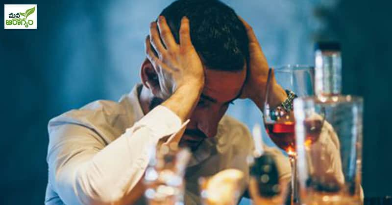 Tips For How To Quit Drinking Alcohol