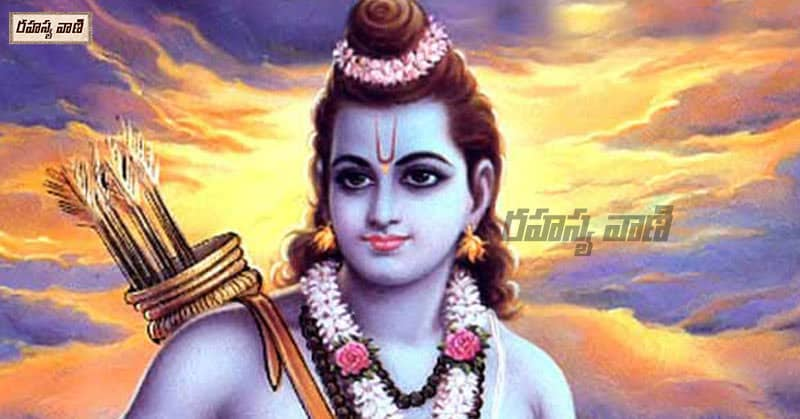 Uniqueness Of The Rama Namam