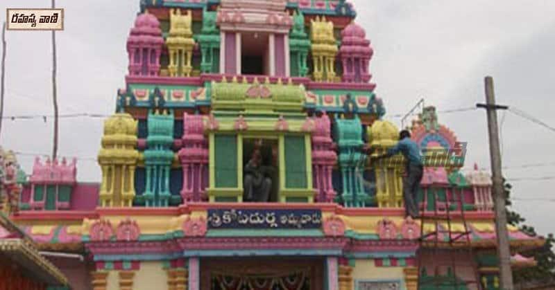 Palakonda Kota Durgamma