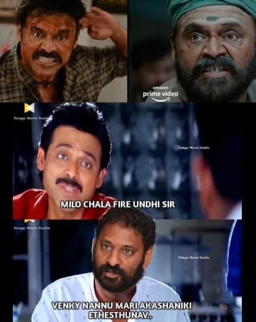 5.Narappa trailer memes
