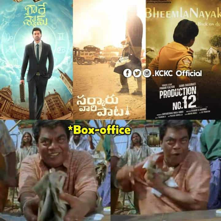 5.Sankranti movie releases