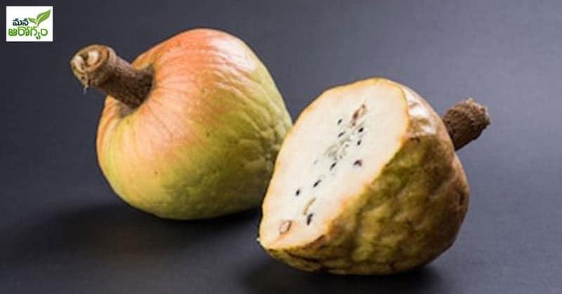 Health Benefits Of Eating Ramphal