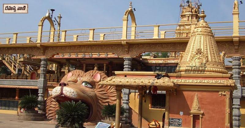 Dwarapudi Ayyappa Swamy Kshetra Highlights