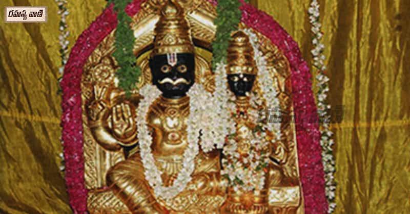 మాల్యాద్రి నరసింహస్వామి