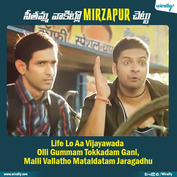 6.Mirzapur dialogues