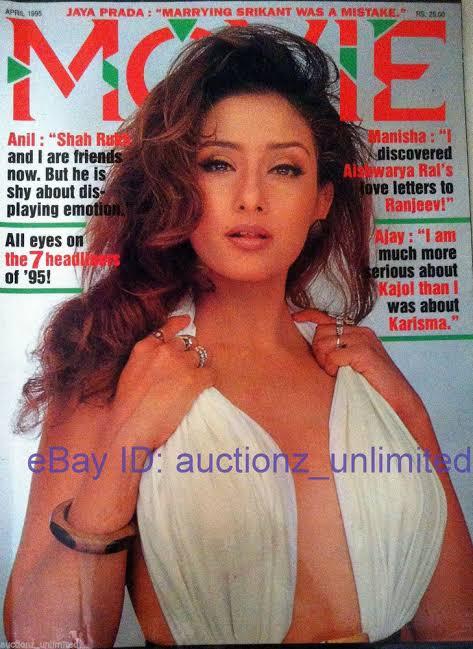 6.Vintage Magazines