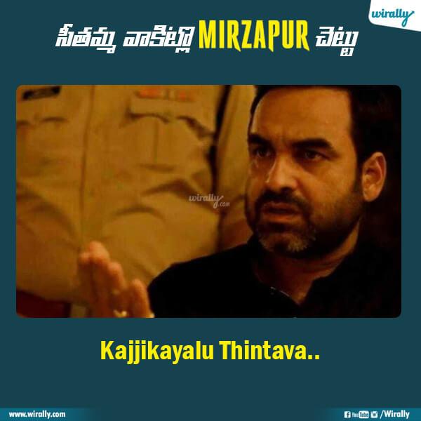 7.Mirzapur dialogues
