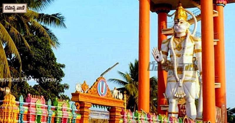oldest temples in our country