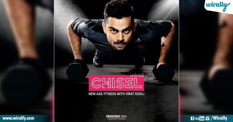 Chisel India