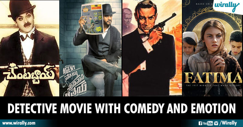 Detective movie with comedy and emotion