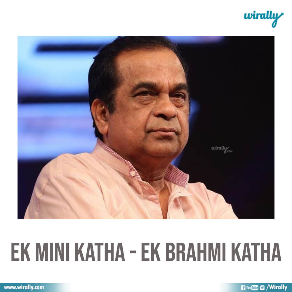 Ek Mini Katha