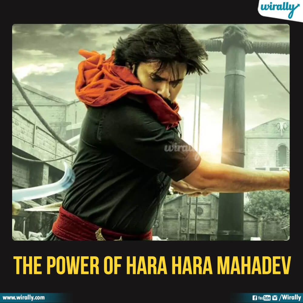 Hari Hara Veera Mallu