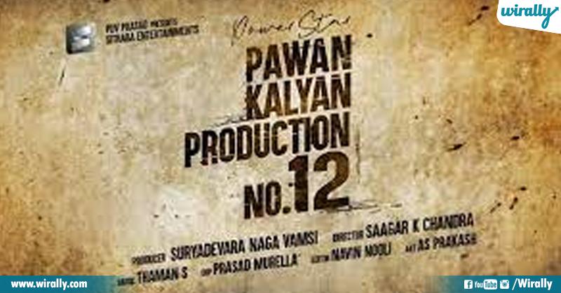 #PspkRana Movie