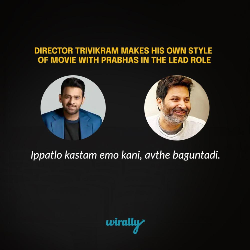 Trivikram - Prabhas